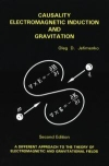 Causality, Electromagnetic Induction, and Gravitation